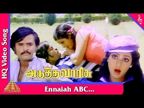 EnnaiahABC Video Song |Adutha varisu Tamil Movie Songs |Rajinikanth| Sridevi|Pyramid Music
