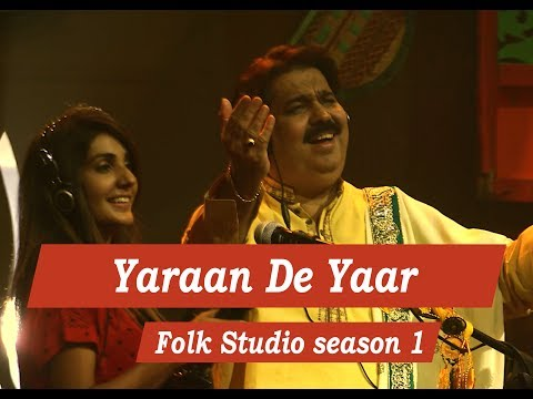 Yaraan De Yaar, Shafaullah Khan Rokhri, Folk Studio Season 1