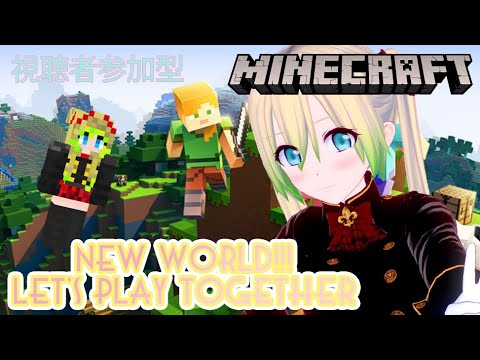 【MineCraft】新しいワールドでサバイバル Surviving in a New World【#banalive】