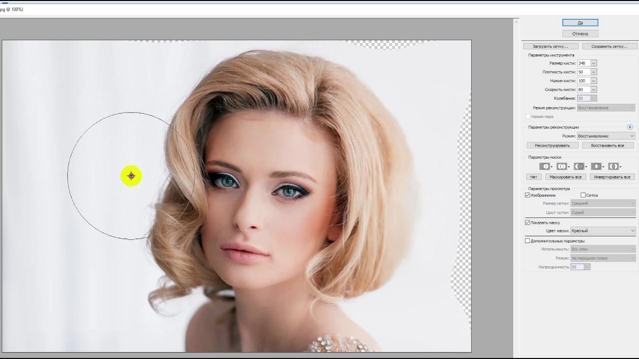 Как в фотошопе придать объем волосам