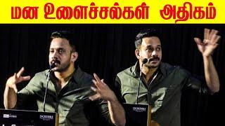 Actor Bharath Speech at kaalidas Success Meet
