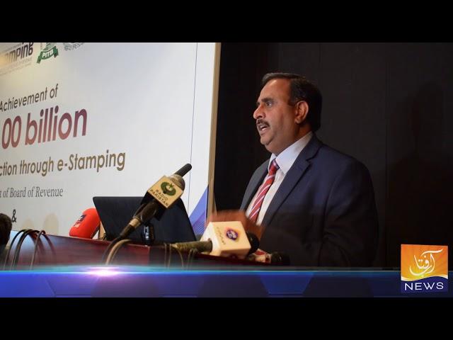 پنجاب انفارمیشن ٹیکنالوجی بور ڈ نے ایک اواراہم سنگ میل طے کر لیا۔