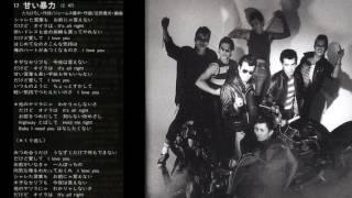 クールス Rock 'n' roll COOLS ロックンロール アルバム 歌詞付 01 紫の...