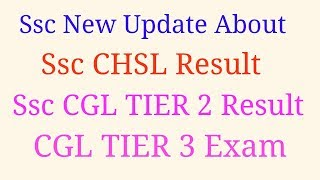 Ssc Chsl Result date.ssc cgl result date