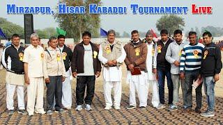 Mirzapur, Hisar | मिर्ज़ापुर, हिसार  | Kabaddi Tournament Live | KABADDI HARYANA |