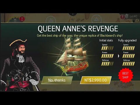 Blackbeard S Ship Queen Anne S Revenge Customization Assassin S