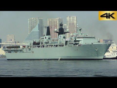 英海軍揚陸艦 アルビオン 晴海入港 HMS Albion