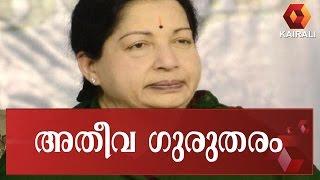 Jayalalitha Critical Stage