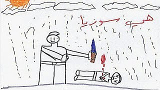 5 SCARIEST Kid Drawings That'll Give You Chills...
