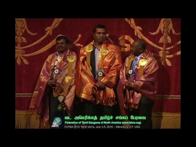 FeTNA 2010 Programs Awards