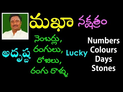 Makha nakshatra lucky numbers days colors and stones
