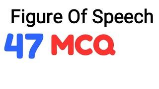 Figure Of Speech MCQ