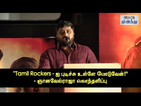 Studio Green Gnanavel Raja Angry Speech on Tamil Rockers | Tamil The Hindu