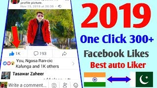 Just One Click Get 300 Facebook auto likes 2019 Seven liker New Version 2019 FB auto liker