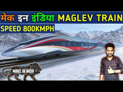 India's First Maglev Train Made In India | Biggest News | BHEL To Manufacture Maglev Trains In India