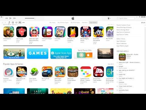 สมัคร Apple ID โดยไม่ต้องใส่บัตรเครดิตด้วย iTunes (อัพเดท2016)