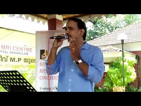 Sangeethame Amarasallapame.. Ramaswamy - Santhwana Sangeetham