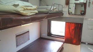 Rare First Class AC & 2 Tier AC Interiors BUILT IN 1 COACH of Superfast Vidharbha Express