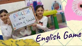 English Puzzle Game | لعبة بالإنجليزية