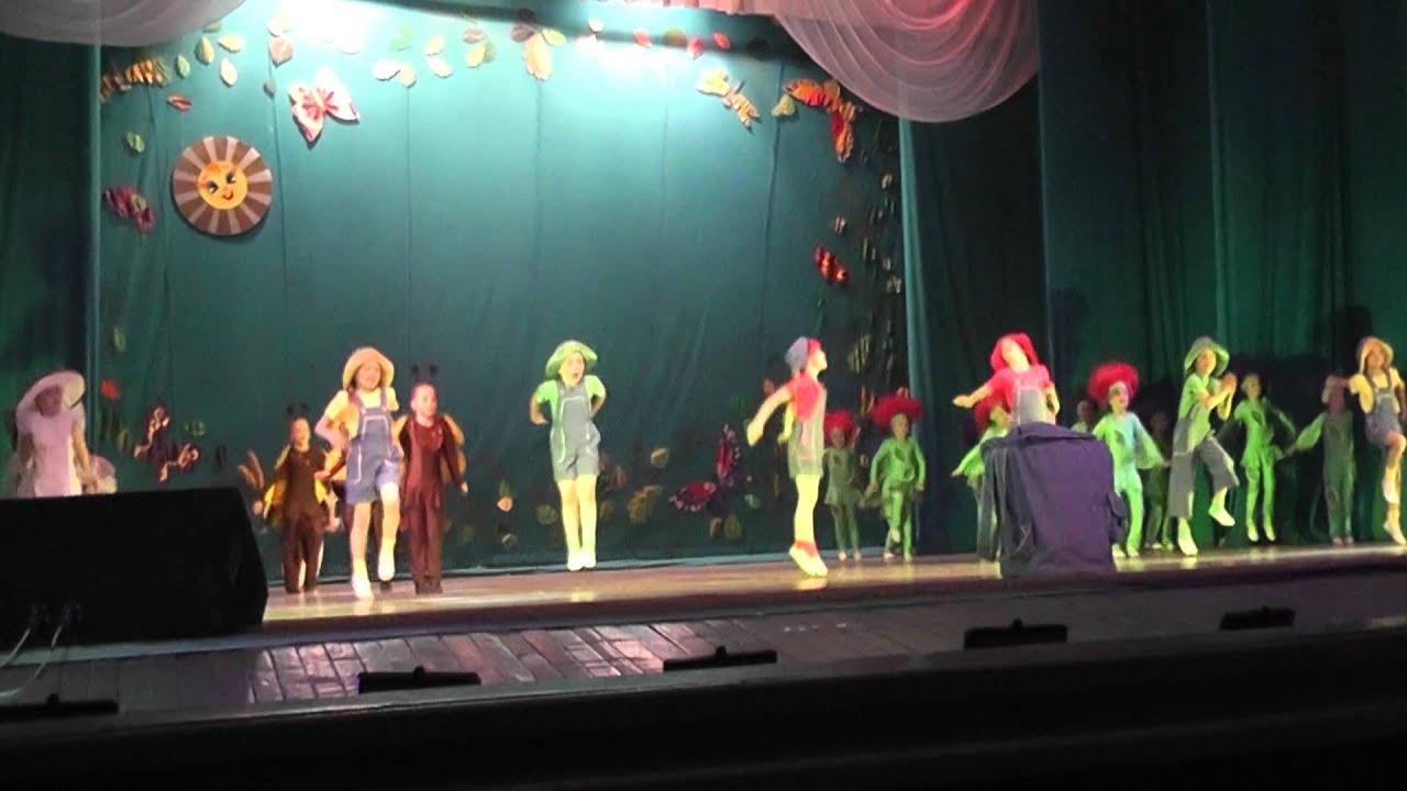 Танец какого лето цвета видео