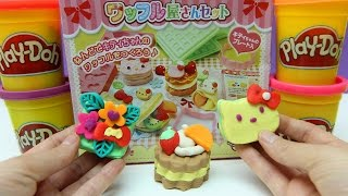 Hello Kitty Play Doh waffle How to make Playdough Doughnuts DIY    Dough