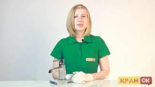Смеситель для раковины GROHE ALLURE 32757000(Видео-обзор однорычажного смесителя на раковину GROHE ALLURE 32757000 Купить смеситель http://kranok.com/grohe38632757000., 2016-05-10T12:07:52.000Z)
