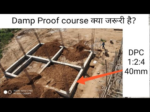 What Is DPC ? Damp Proof Course क्या होती है | Its Benefit & Uses