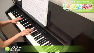 使用した楽譜はコチラ http://www.print-gakufu.com/score/detail/46552...