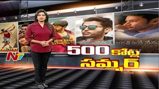 Tollywood Movies Summer Release Business Crosses 500 Crores || Story Board || NTV
