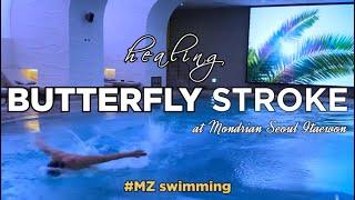 몬드리안 호텔 수영장에서 접영을 해보았습니다.힐링 수영…