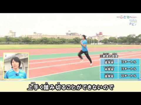 高く コツ 走り幅跳び 跳ぶ 走り幅跳びで上に高く跳べない理由は脚力不足か着地を意識しすぎているせいだ
