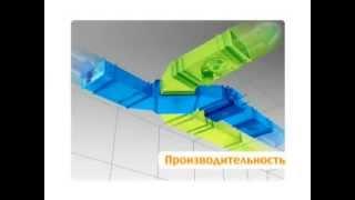 видео Системы кондиционирования