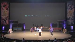 DOUBLE DUTCH CONTEST WORLD 2018 PERFORMANCE OPEN 【 皇帝ペンギン 1...