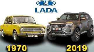Как МЕНЯЛАСЬ ЛАДА Lada - Evolution (1970 -2019)