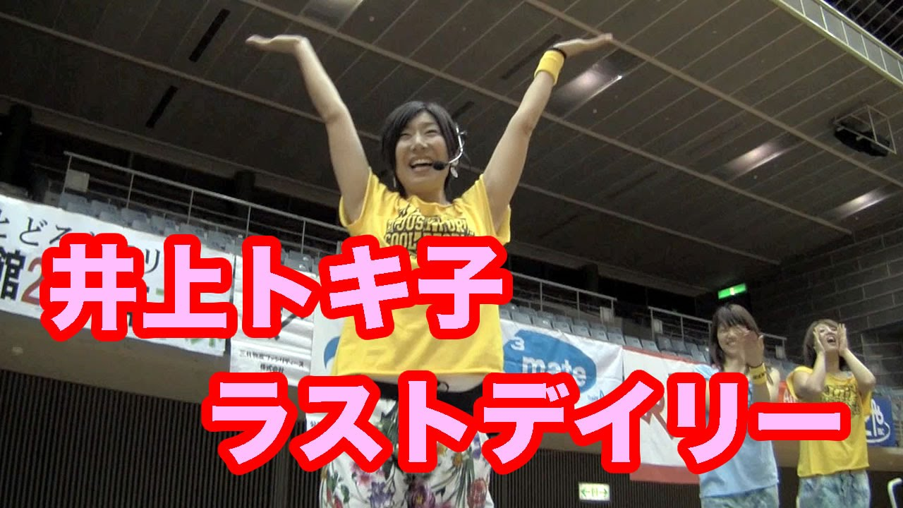 Keichii Suzuki