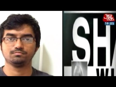 India 360: ISIS sympathizer-tweeter caught in Bangalore