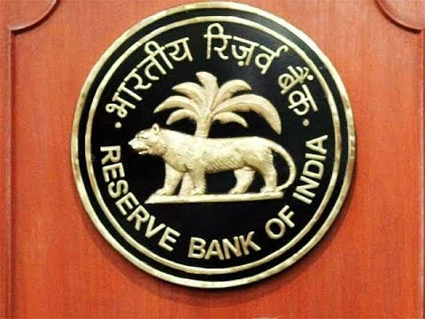 1st Bimonthly Monetary Policy Review - April 2018 | Competitive Exams Corner
