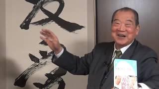 戦後政治の謀略史 対談 高野孟×平野貞夫(元参院議員)