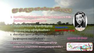 Video Vosa Dol Hery by Sin Sisamuth download MP3, 3GP, MP4, WEBM, AVI, FLV Desember 2017