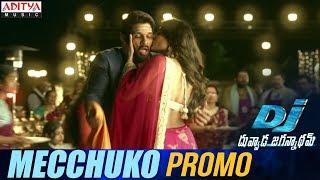 Telugutimes.net Mecchuko Song Promo