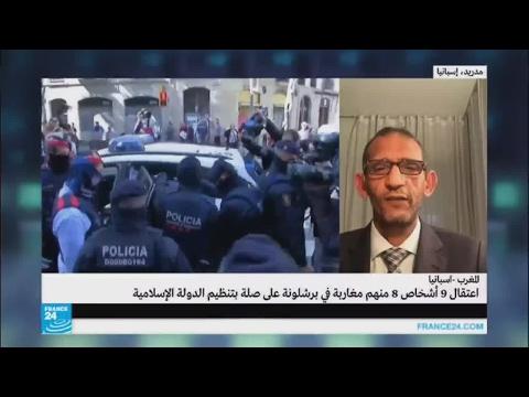 اعتقال 9 أشخاص 8 منهم مغاربة في برشلونة على صلة بتنظيم -الدولة الإسلامية-