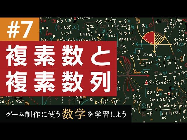 東京のアート・デザイン展カレンダー ...