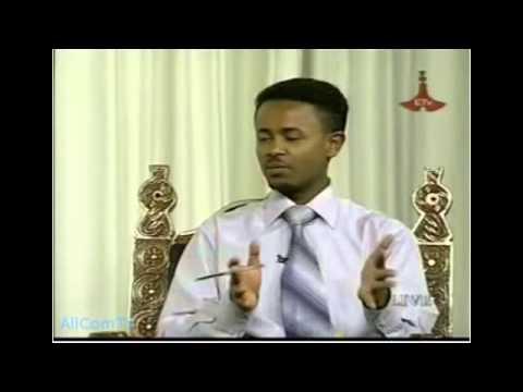 Kidney Disease in Ethiopia