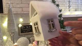 Домик своими руками! Новогодний декор! DIY Christmas decor