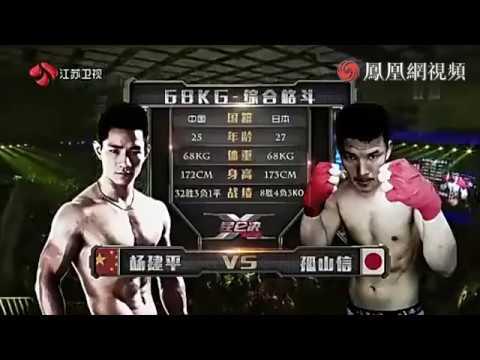 中國人KO外國拳王?內地拳賽造假成風