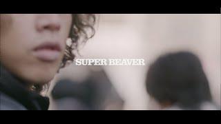 Gambar cover SUPER BEAVER「ことば」MV (Full)