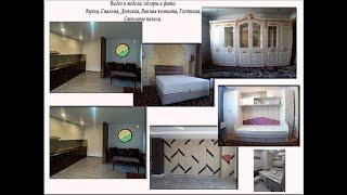 Видео и фото мебели: Кухня, Спальня, Детская, Ванная комната, Гостиная, Стеновые панели.