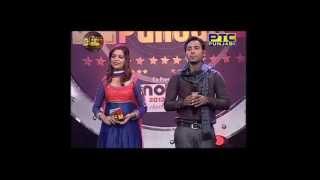 Mera Peer Jane Meri Peerh Live Sonu Gill   Master Saleem   Voice Of Punjab