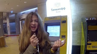 Банкомат от первого банка МИРА (Тинькофф) (нет)