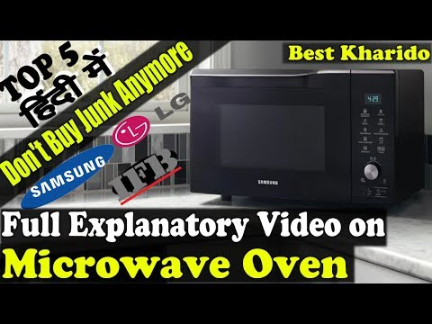 best-convection-microwave-oven-in-india-2020-(price)-|-top-5-best-microwave-oven-for-baking-&-grill